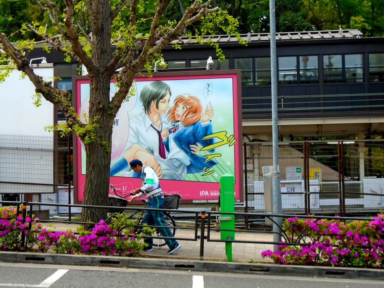 Anime/manga bliiboards in the streets.  I love it!