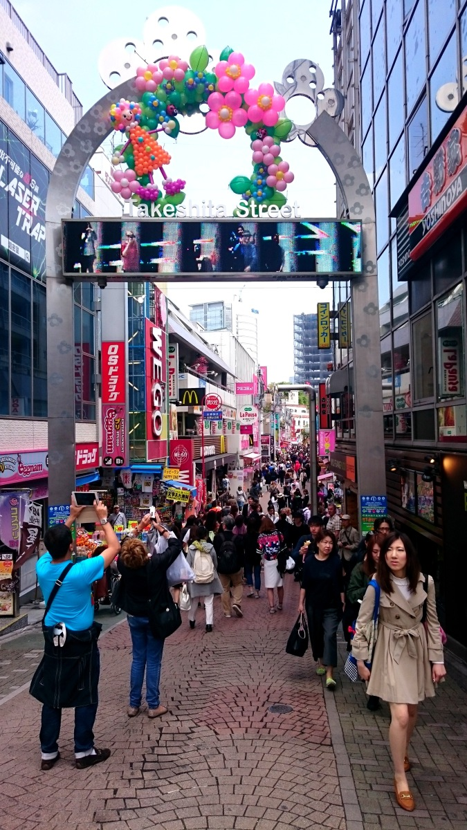 Explore Tokyo: Harajuku and Omotesando Shopping Areas