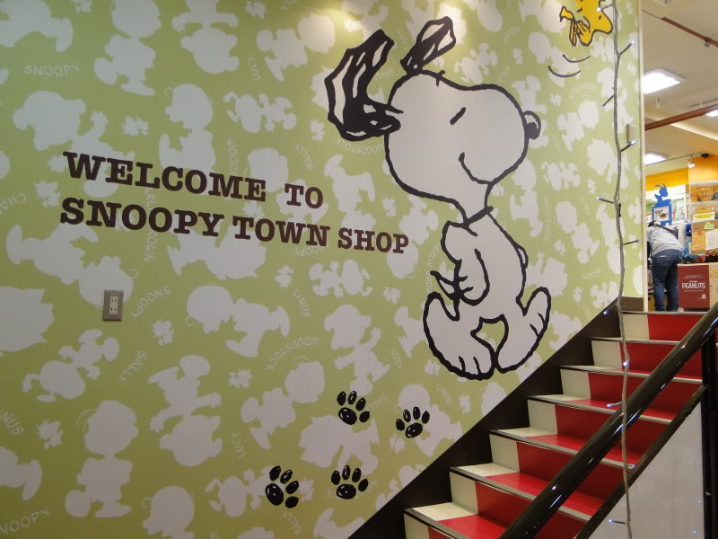 Snoopy Town