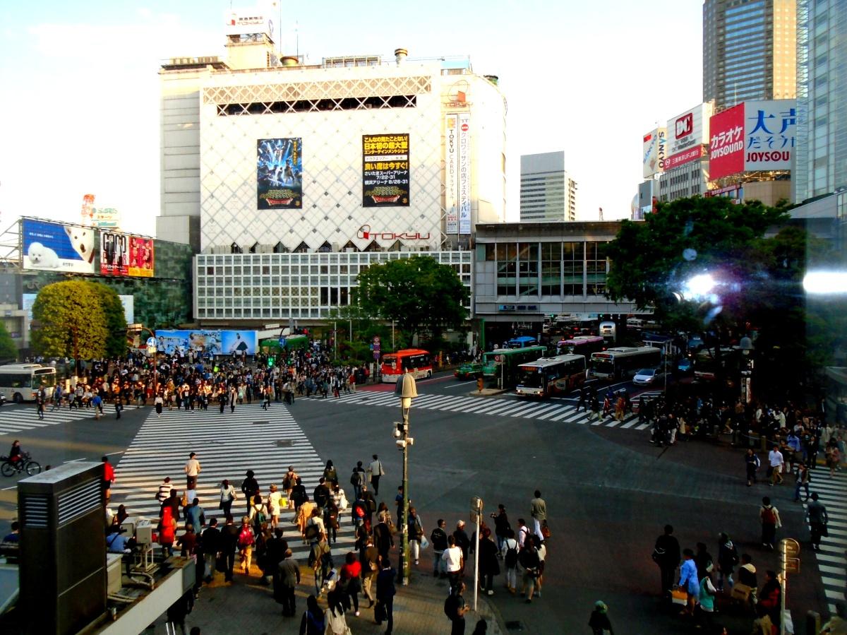 Explore Tokyo: Shibuya Guide