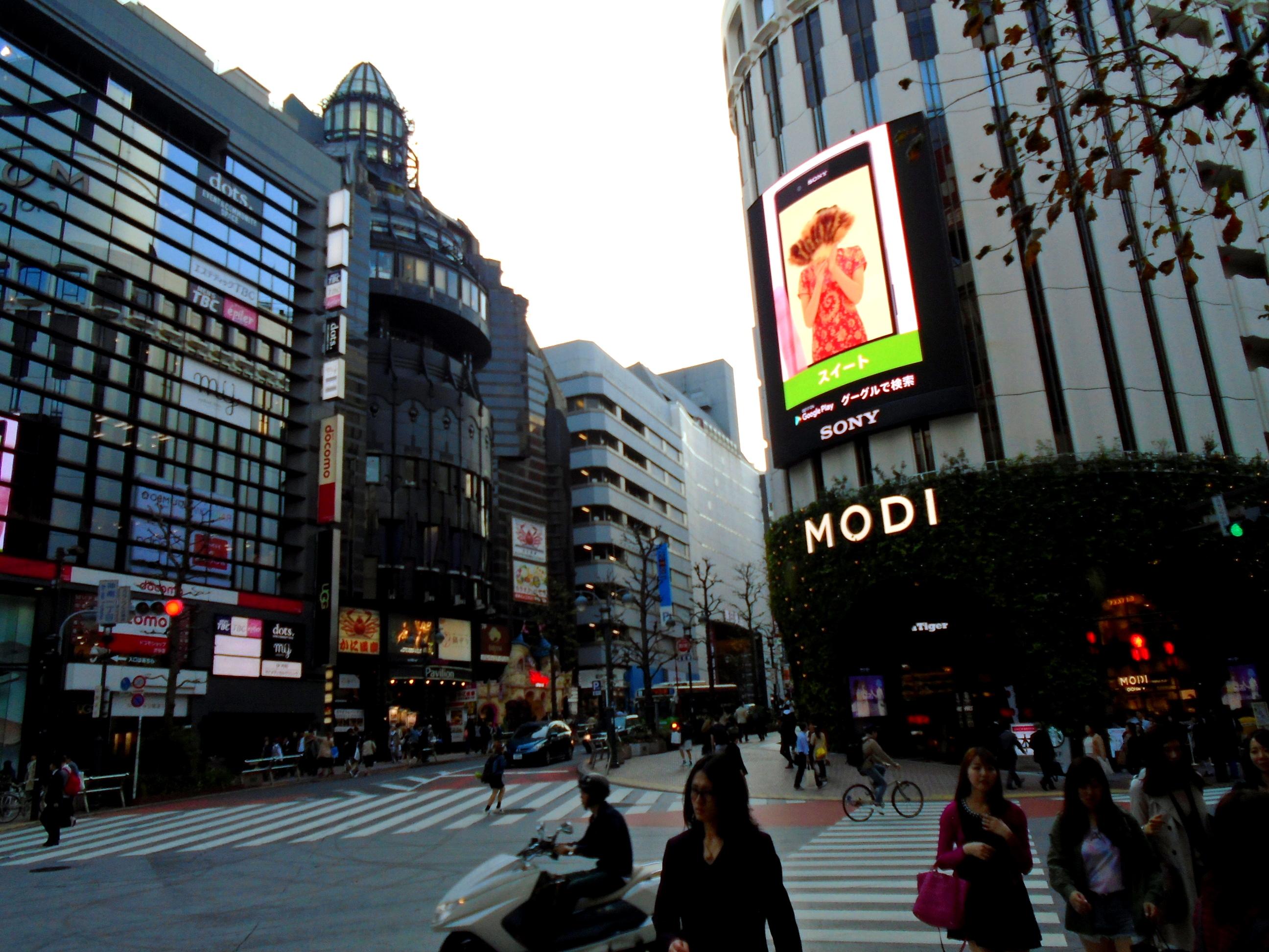 MODI shopping complex Shibuya