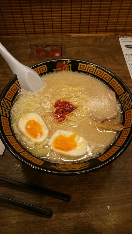 Tonkotsu Ramen at Ichiran Ramen in Shibuya