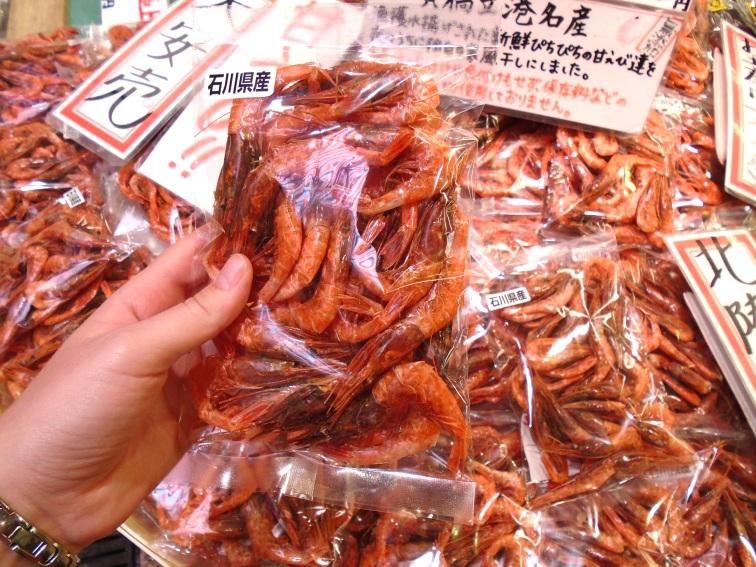 Dried prawns