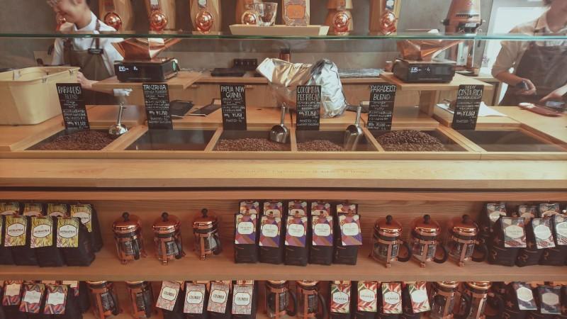 Starbucks Reserve Roastery Tokyo The Nomadic Panda Blog